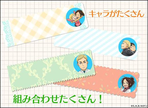 進撃!巨人中学校のメモ帳・付箋あつめ放置ゲーム無料アプリ|玩休閒App免費|玩APPs