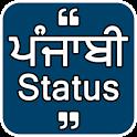 Punjabi Status, Quotes & Shayari Editor - 2018 icon