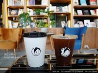 鷲田咖啡吧 (washida coffee)