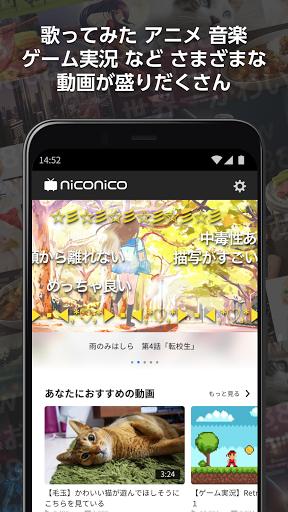 niconico - u30cbu30b3u30cbu30b3u52d5u753b 6.0.0 screenshots 3