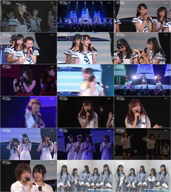 (TV)(720p) 瀬戸内7県ツアー「はじめましてSTU48です。~」ファイナル広島公演 180317