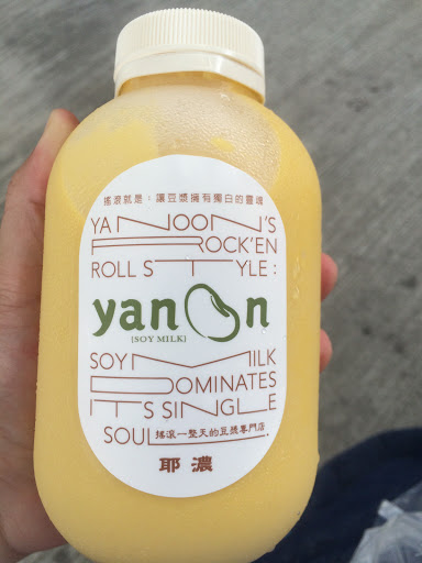 南瓜豆漿,養生健康很不賴!