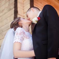 Wedding photographer Marina Eremenko (eremenko1992). Photo of 19.11.2017