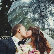 Wedding photographer Viktor Gagarin (VikGagarin). Photo of 28.04.2017