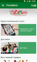 Screenshot of PizzaMania