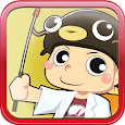 yurekuru sweeper icon