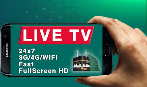 Live Makkah Madinah TV (FREE) 14 screenshots 1