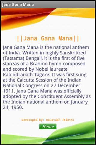 Indian national anthem – smartphone application – icodejava.