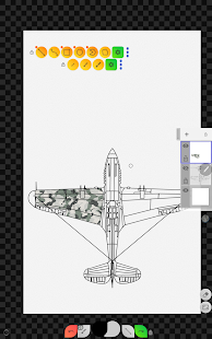 Sketch Box Pro (Easy Drawing) Screenshot
