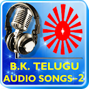Brahma Kumaris Telugu Songs -2