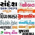 Gujarati newspaper - Web & E-Paper icon