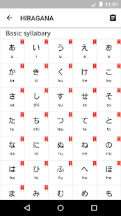 Japanese Alphabet Android Apps on Google Play