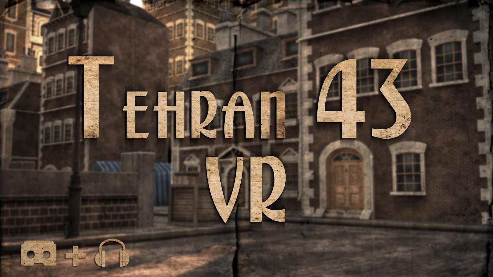 VR Cardboard Game - Tehran 43- screenshot