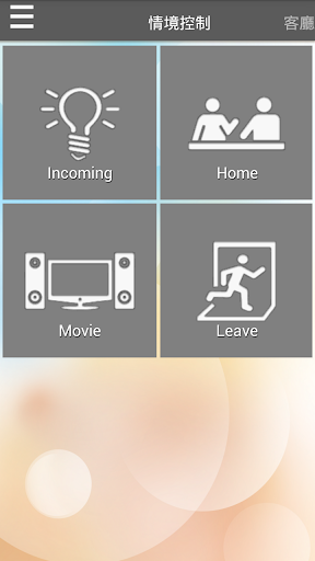 calendar widget app 差別 - APP試玩 - 傳說中的挨踢部門