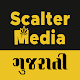Scalter Media: Gujarati News Download for PC Windows 10/8/7