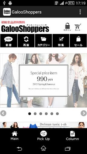 ギャル服プチプラ通販レディースファッション激安ショップGS