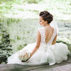 Wedding photographer Aleksandra Maryasina (Maryasina). Photo of 09.02.2016