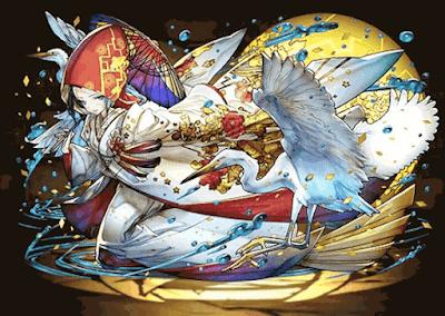 白鷲の嫁御寮・雷神