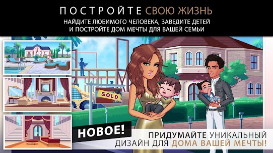 KIM KARDASHIAN: HOLLYWOOD Mod Apk Download For Android and Iphone 7