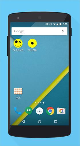 androidのバージョンアップがなかなか進まないワケ - NAVER まとめ