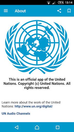 UN News Reader  screenshots 1