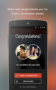 How to mod Tantan lastet apk for android