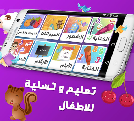 Arabic Alphabets 1.0 screenshots 2