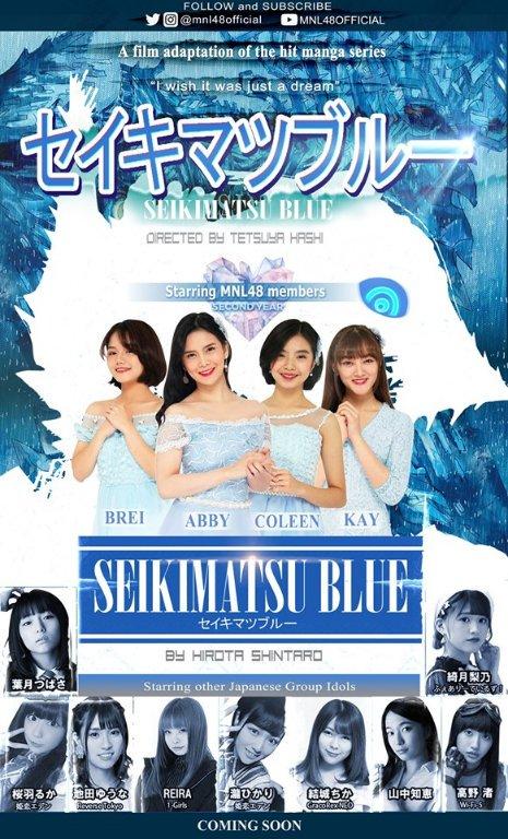 Sekimatsu Blue