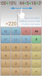 Многоэкранный голосовой калькулятор Pro мод