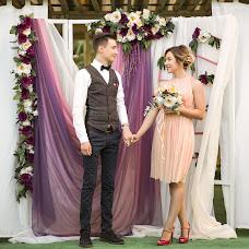 Wedding photographer Alesya Osipova (osipovphoto). Photo of 11.08.2017