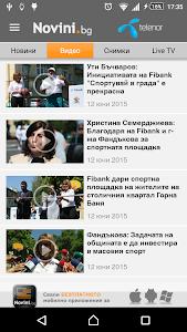 Novini.bg (Новини БГ) screenshot 4