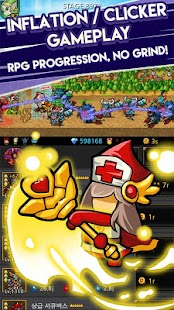 Endless Frontier Saga – RPG Online Screenshot