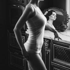 Wedding photographer Dmitriy Nikitin (GRAFTER). Photo of 30.06.2018