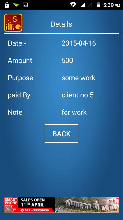 Account Manager- screenshot