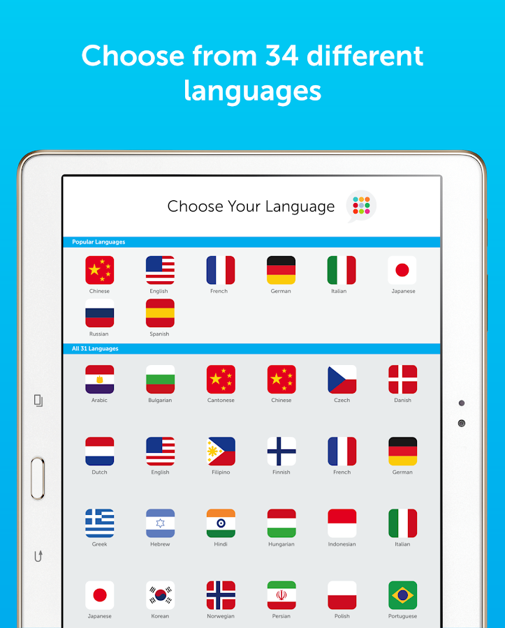 Innovative: Learn 34 Languages- screenshot