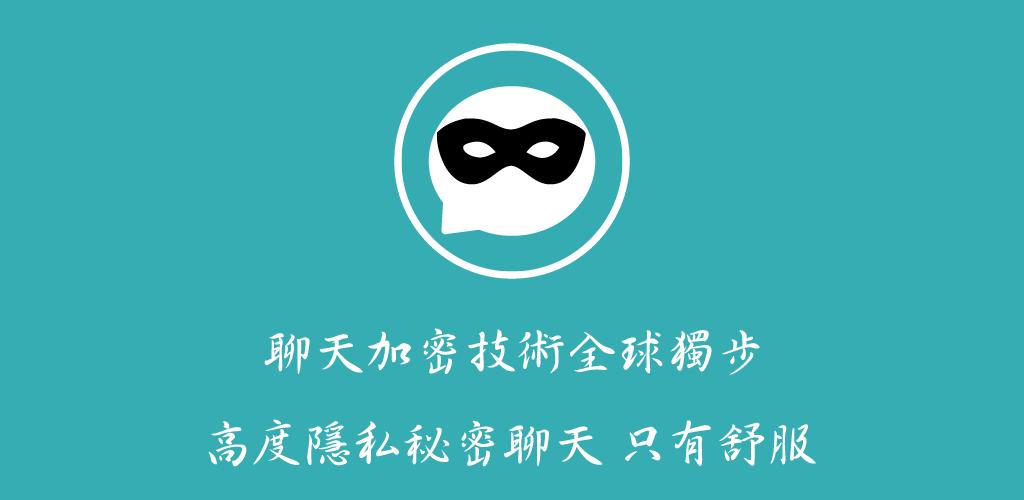nejoblíbenější seznamka aplikace na Tchaj-wanu