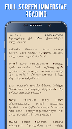 Mulla Stories in Tamil (Kids) 14.0 screenshot 1097802