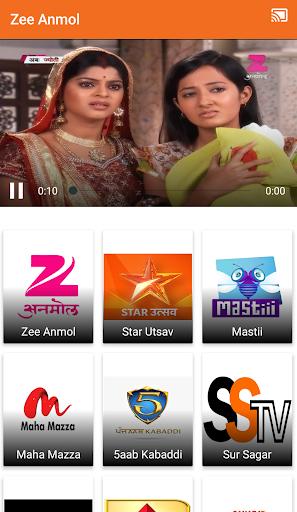 Jugni TV Live Cricket Gurbani 2.5 screenshots 8
