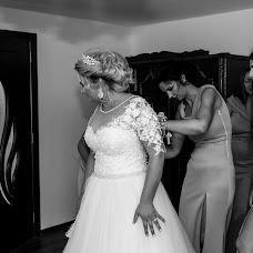 Fotograful de nuntă Bogdan Moiceanu (Photosir). Fotografia din 21.10.2018