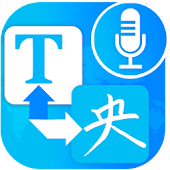 Translator All - Speech Text Translate