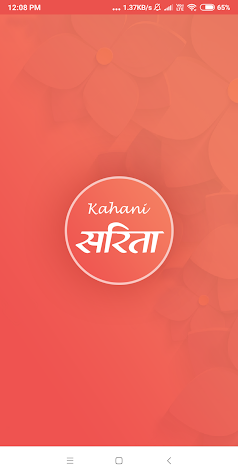 Kahani Sarita, Hindi, Romance & magazine story Screenshot