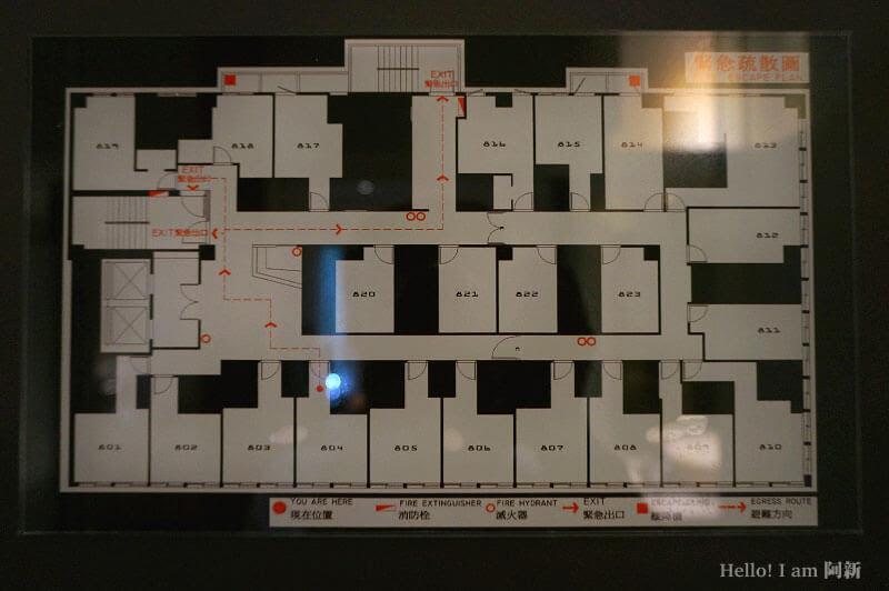 尚印時租旅館-5