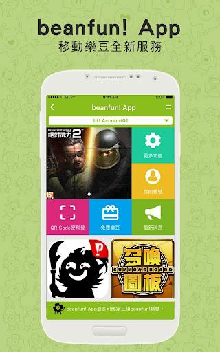 beanfun App