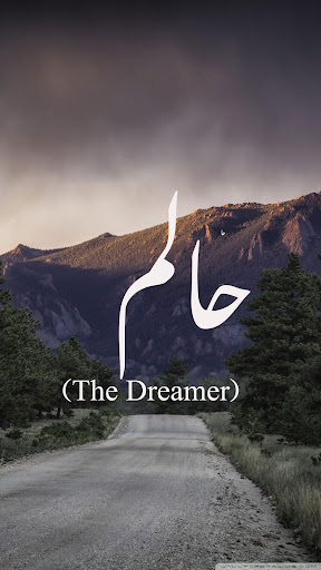 Haalim Best Novel  Episode12 1.0 screenshots 1
