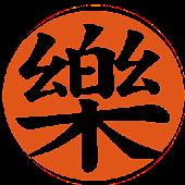 台灣樂透彩:每日開獎