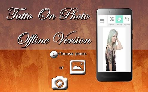 Tattoo My Photo screenshot