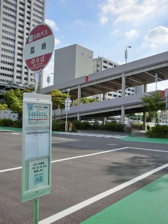 イオンモール熱田巡回バス