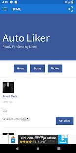 Fame Liker Screenshot