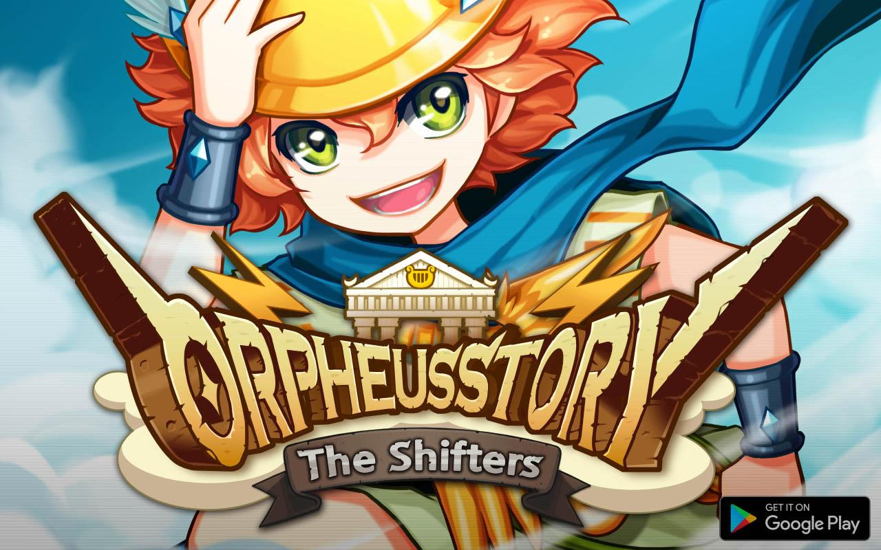 Orpheus Story : The Shifters- screenshot
