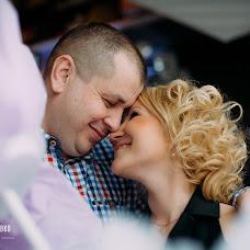 Wedding photographer Avaa Vvaa (slavOK). Photo of 19.05.2015